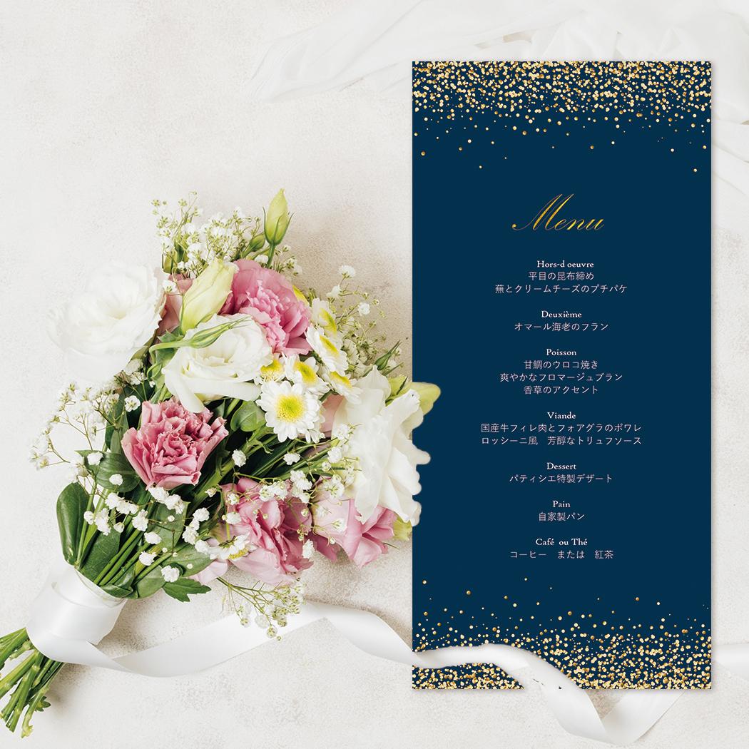 結婚式/メニュー表