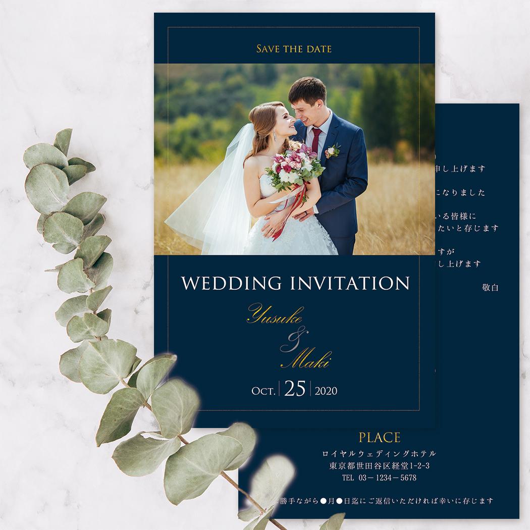 結婚式/セミオーダー/招待状